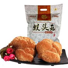 前5分钟# 卓仁晟  东北野生猴头菇250g  22点抢 16.8元(26.8-10元)