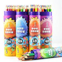 彩色天地# 中华 筒装涂色油性彩色铅笔 12色 4.9元包邮(7.9-3券)