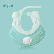 洗头神器# hotmom 儿童硅胶可调节洗头帽 15.5元包邮(25.5-10券)