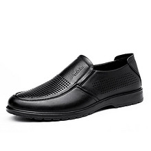 木林森 男士镂空皮鞋 139元包邮(199-60券)