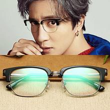 薛之谦同款# 莎乐美 复古半框超大眼镜  69元包邮(169-100券)