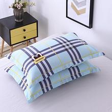 多款可选# 尚亿 纯棉斜纹枕头套一对 48*74cm 7.8元包邮(22.8-15券)