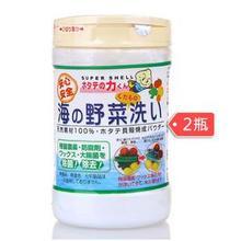 日本汉方研究所 天然果蔬清洗贝壳粉90g*2瓶 74元包邮