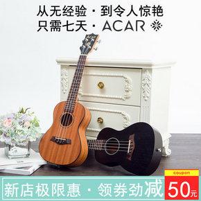 乌克丽丽 ukulele 小吉他 79元包邮