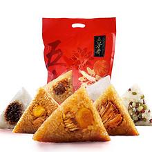 超多口味# 五芳斋 嘉兴7口味粽子组合  13只 19.9元包邮(69.9-47-3券)