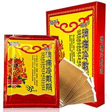 关爱健康# 铭元 滑膜炎冷敷贴 10贴 9.9元包邮(49.9-40券)