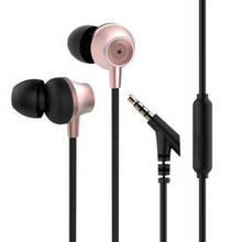 MOGCO 摩集客 入耳式手机耳机   29元包邮