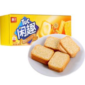 拍下3件# 闲趣 轻柔夹心饼干田园披萨味 80g 折1.7元(7.5-2.5)