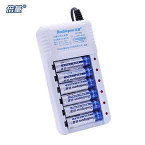 倍量 充电电池套装 充电器 6节电池 19.9元包邮