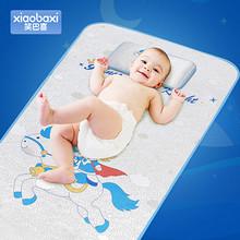 前1小时半价# 笑巴喜 夏季婴儿冰丝凉席 34元包邮(69-35)