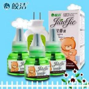 植物驱蚊# 皎洁 电热蚊香液 45ml*3瓶+赠加热器 9.8元包邮(19.8-10券)