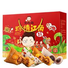 美味享受# 朱先森  嘉兴特产8味8粽礼盒装 960g  24元(89-65券)