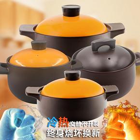 怀泉 养生陶瓷炖锅 2.8L 29元包邮
