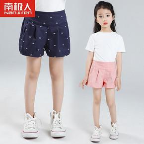 南极人 纯棉休闲女童短裤 24.9元包邮
