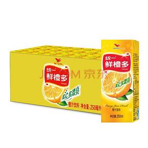 买1送1# 统一 鲜橙多 250ml*24盒*2件  24.9元
