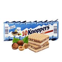 临期好价# knoppers 榛子巧克力五层威化饼10包 250g 19.9元包邮