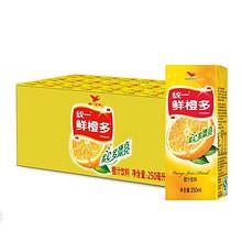 买1送1# 统一 鲜橙多 250ml*24盒+送面膜5片 49.8元