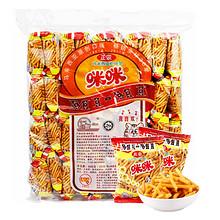 哆啦A梦 咪咪虾条膨化休闲零食 40包装 14元包邮(19-5券)