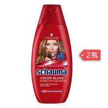 防晒锁色# 施华蔻 女士染后护色洗发水 400ml*2瓶 66元包邮
