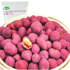 拍3件# 新农哥 紫薯花生 136g   折3.3元(29.7-9.9)