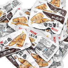 鲜多鲜 日式美味鱼干15包  310g 19.9元包邮(39.9-20券)