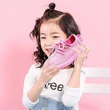 前10分钟半价# 卓诗尼 韩版儿童椰子鞋  67返33.5元