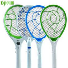 DP久量 充电式电蚊拍 带LED灯 9.9元包邮