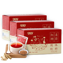 前5分钟半价# 痛经驱寒喝999红糖姜茶3盒 29元(58-29)