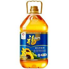 福临门 葵花籽食用调和油5L*2桶 79.9元包邮