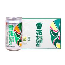 雪花啤酒 冰酷330ml*24听 43.5元
