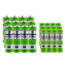 松下 碳性干电池 5号7号 24节 19.9元包邮(24.9-5券)