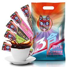 前1小时# 肆只猫 十种口味组合咖啡50条800g13点 24.9元包邮(39.9-15元)