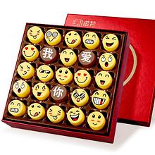 前10分钟# 诺梵 手工柠檬味笑脸巧克力礼盒  18点 18.9元包邮(36.9-18元)