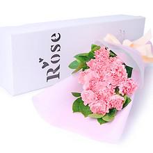同城速递# 天下花语  康乃馨精美礼盒12朵 88元包邮(108-20券)