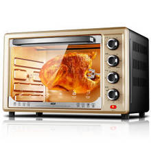 ACA 北美电器 家用多功能电烤箱 32L 278元包邮(328-50)