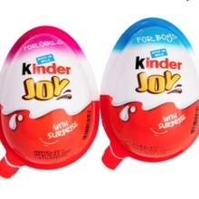 能吃的玩具# 健达 奇趣蛋男女孩版2粒*4件 39.6元包邮