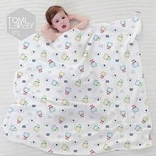前1000名# 多米贝贝 婴儿天然棉质盖毯 2条 39.9元包邮(79.8,拍2付1)