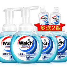 前1分钟# 威露士 泡沫洗手液225ml*4瓶  34.9元包邮(69.9-34.9元)