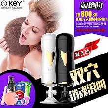 抢购预告# Key  全自动炫震飞机杯 23点 108-20券/返100猫超卡