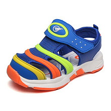 前10分钟# 夏季新款包头沙滩儿童凉鞋 20日 0点 39元包邮(49返10元)