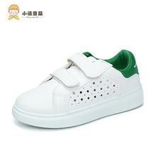前10分钟# 夏季透气镂空小白鞋童鞋 20日 0点  32元包邮(37返5元)