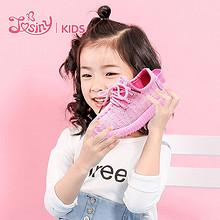 前10分钟# 卓诗尼 新款韩版儿童椰子鞋  20日 0点 33.5元包邮(67返33.5元)