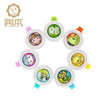 前10分钟半价# 润本 植物萃取防蚊扣7只 34.9元包邮(69.9-34.9)