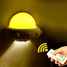 前5分钟#  起夜方便插电遥控小夜灯 20日0点 18.9元包邮(23.9-5)