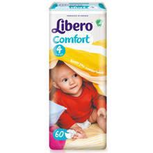 拍7件# 丽贝乐 舒适婴儿纸尿裤 M 60片 折76.6元(616-50-30券)