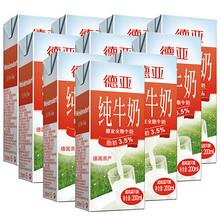纯正奶源# Weidendorf 德亚 全脂牛奶 200ml*30盒 59.9元
