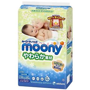 日本尤妮佳 婴儿湿巾柔软型80片*5包*3 73.6元包邮(97.5,买3免1)