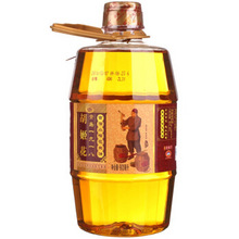 限地区# 胡姬花 古法小榨花生油 900ml *2瓶  29.9元(59.8,买1送1)