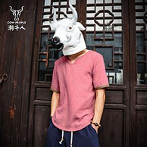多色可选# Cow People  仿麻棉中国风V领短袖  29.9元包邮