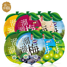 前5分钟# 溜溜梅 八袋七种口味480g 24.9元(34.9-10)